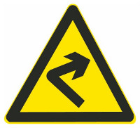 This sign warns of an obstacle in the road ahead, vehicles should reduce speed to pass.